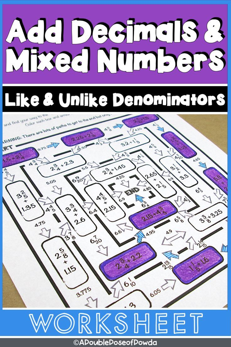Adding Mixed Numbers and Decimals Worksheet Distance