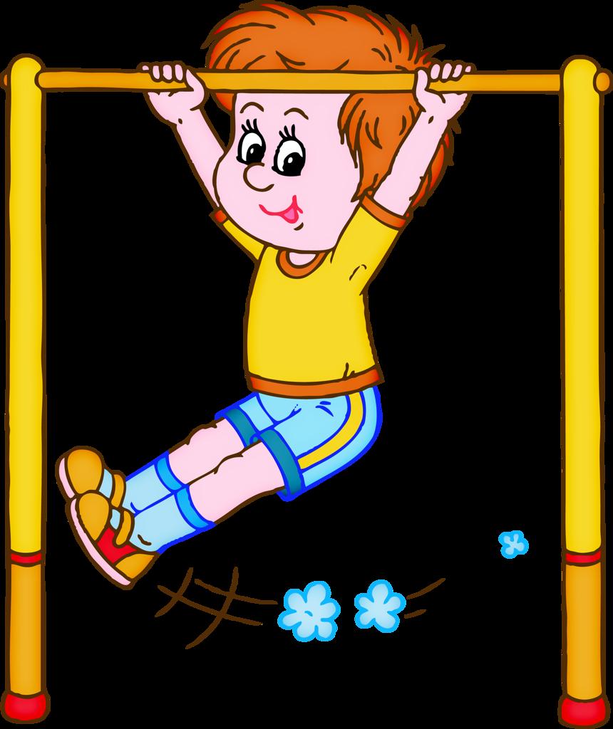 Занимайся физкультурой картинки для детей