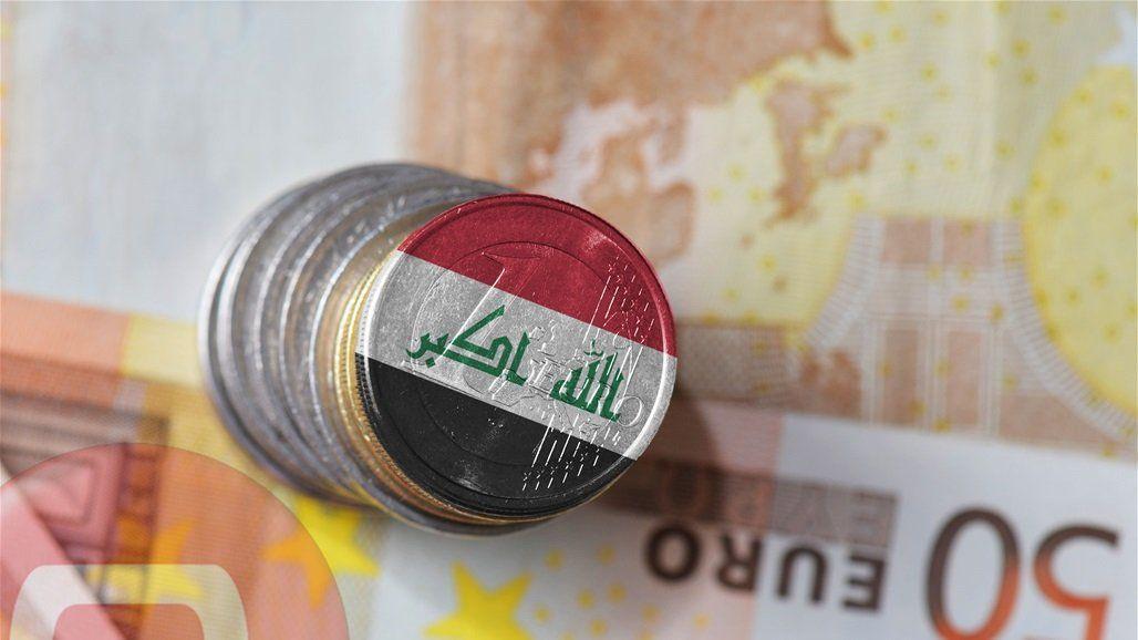 أسعار صرف الدولار في السوق العراقية 2020 01 29 الأربعاء تنبيه هناك تفاوت بسيط بالاسعار بين المحافظات بين 500 ا Nespresso Nespresso Cups Kitchen Appliances