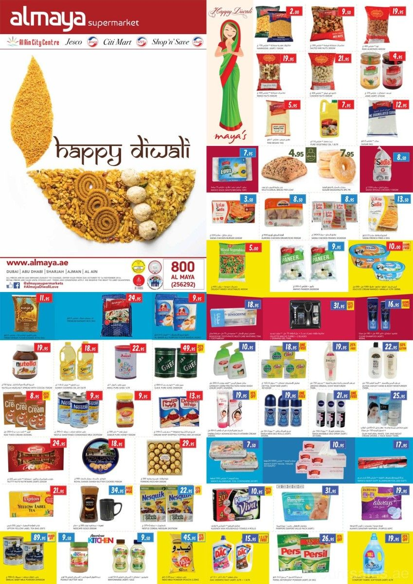 Al Maya Diwali Offers      Al Maya Diwali Offers From 26 Oct 2016 Till 01 Nov 2016   Check out the Al Maya Offers on Snacks, Pulses, Fruits, Vegetables, Sweets. Locations (Dubai & N.Emirates) : AJMAN : Ajman RAK rd ; Ajman Al Bader street ; DUBAI : Burdubai ; Barsha ; Deira ; Dubai Hamriya ; Al Reef Mall ; Lamcy...  #AlMaya #EverydayEssentials #Food/Grocery #Outlets #UAEdeals #DubaiOffers #OffersUAE #DiscountSalesUAE #DubaiDeals #Dubai #UAE #MegaDeals #MegaDealsUAE #UA
