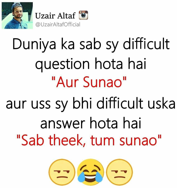 Suno Sunao Fun Quotes Funny Friendship Quotes Funny Funny School Memes