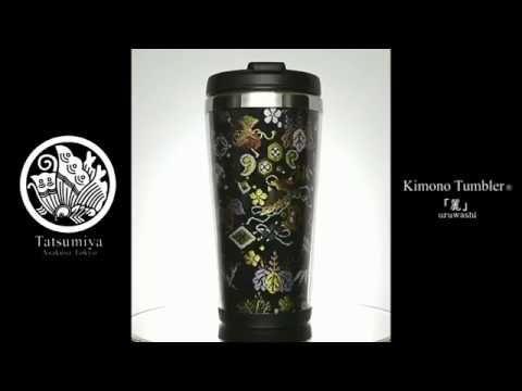 KimonoTumbler® 「 麗 uruwashi 」 u 01