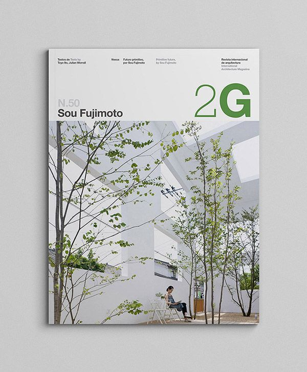 2G. Revista internacional de arquitectura