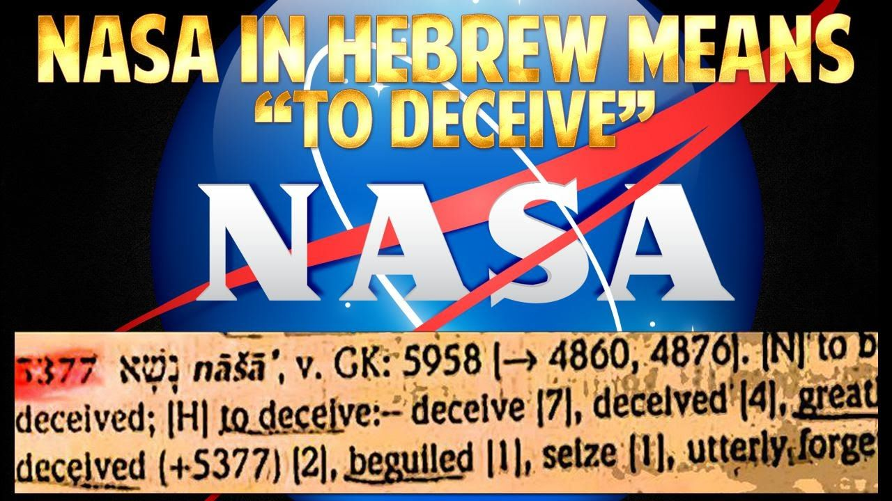 Image result for nasa hebrew to deceive