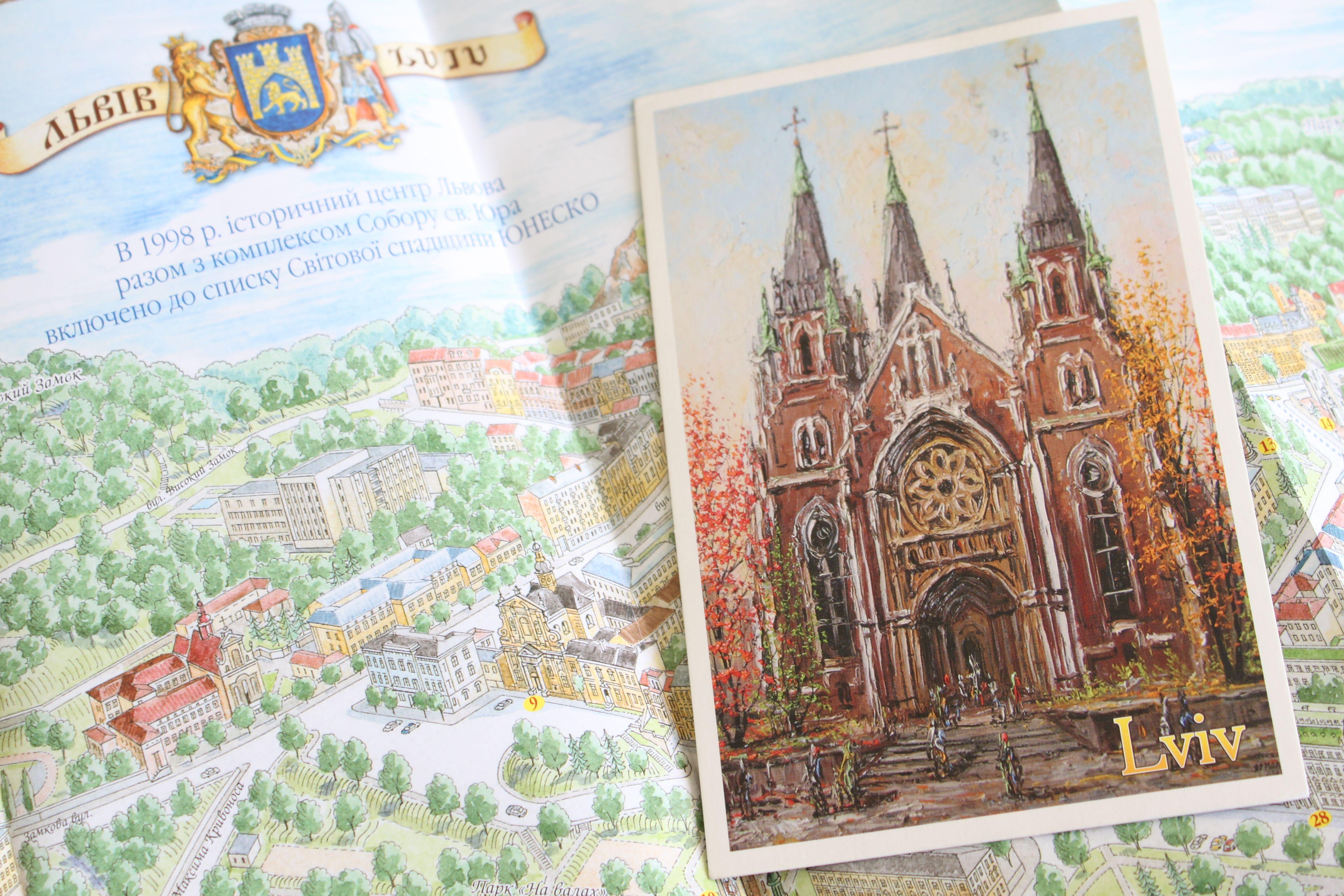 Тюльпаны гифка, доставка открыток украине