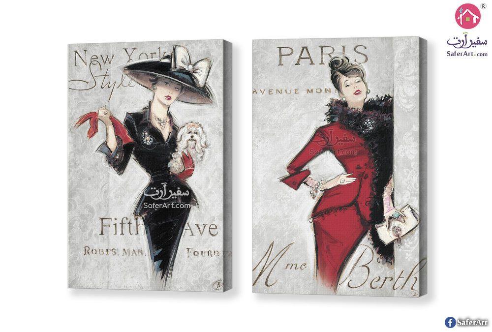 تابلوهات أزياء بنات سفير ارت للديكور Wall Design Design Wall Frames
