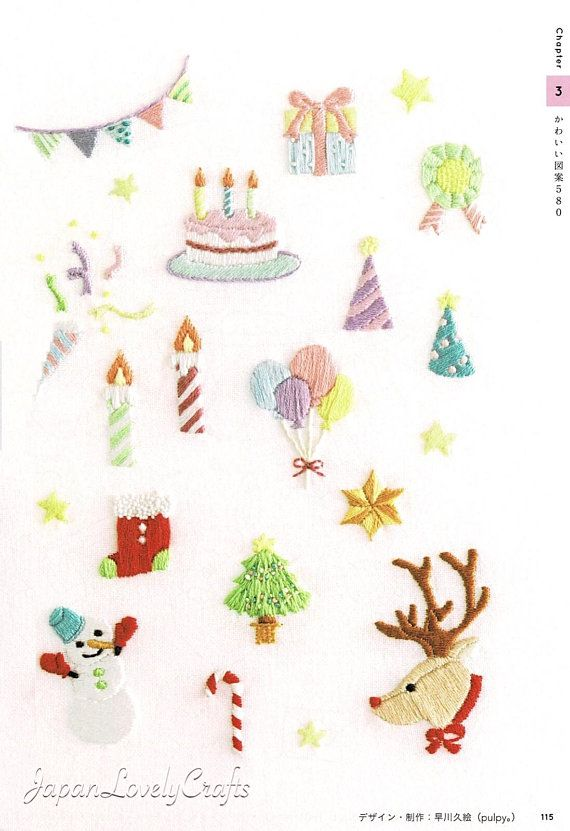 Fairy Tale Decor Gift Kawaii Japanese Style Embroidery Patterns