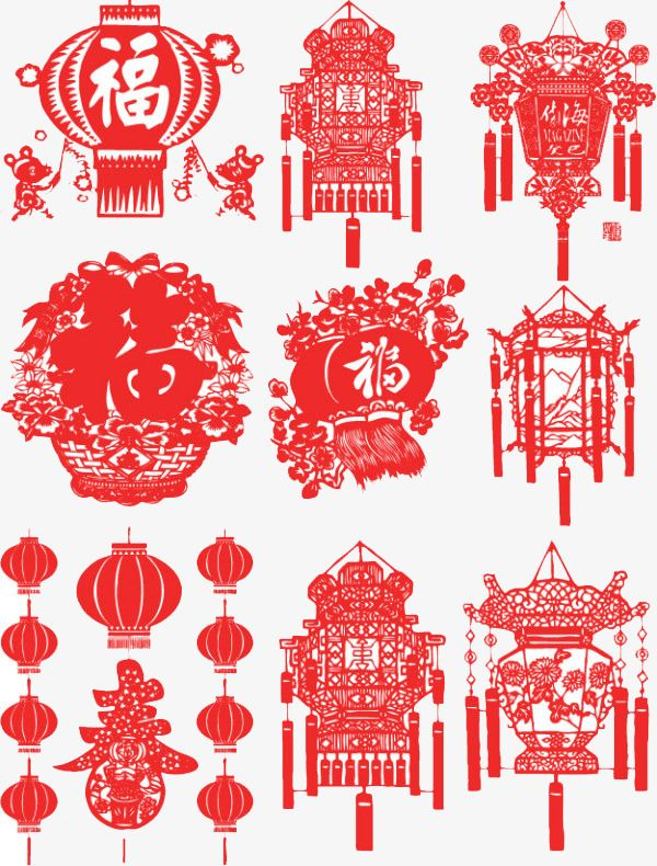 chinese clipartnew clipartlanternchinese new yearsetfestivalchinese newyearyear clipartlantern clipartcollection clipart