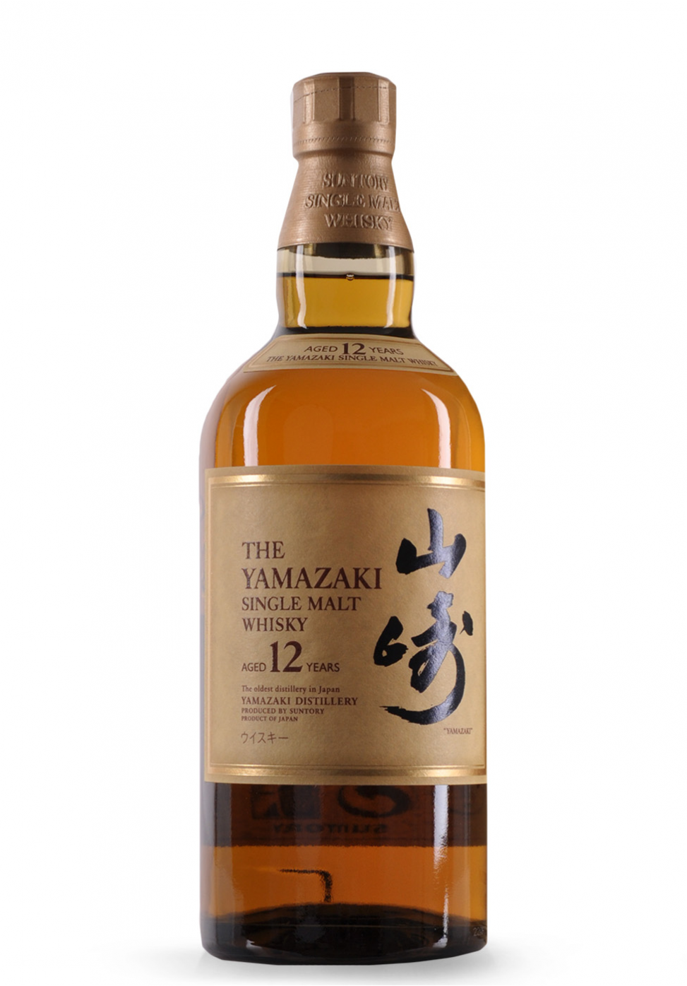 Whisky Single Malt Yamazaki 12 Ani 0 7l Smartdrinks Ro Whisky Single Malt Whisky Malt Whisky