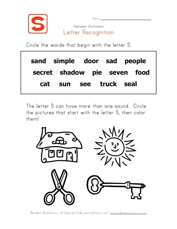 Words That Start With The Letter S  ChildrenS Worksheets