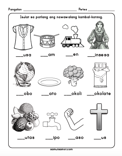filipino worksheets  u2013 samut