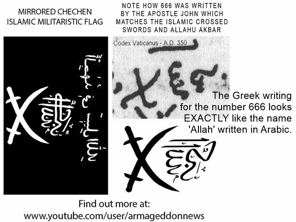 John wrote in arabic the symbol of the mark of the beast its john wrote in arabic the symbol of the mark of the beast its biocorpaavc
