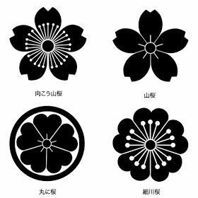 Cherry Blossom Kamon Japanese Family Crests Flower Symbol Family Crest Crafts Flower Icons