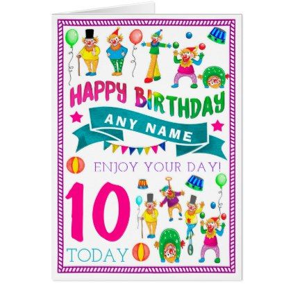 Girls Clown Circus Personalised Birthday Card Kids Kid Child Gift Idea Diy Personalize Design Personalized Birthday Cards Kids Birthday Kids Birthday Cards