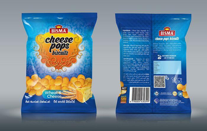 Download Free Chips Foil Pack Mockup Psd Free Mockup Bag Mockup Foil Packaging