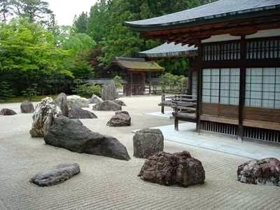 jardin zenkyoto japon