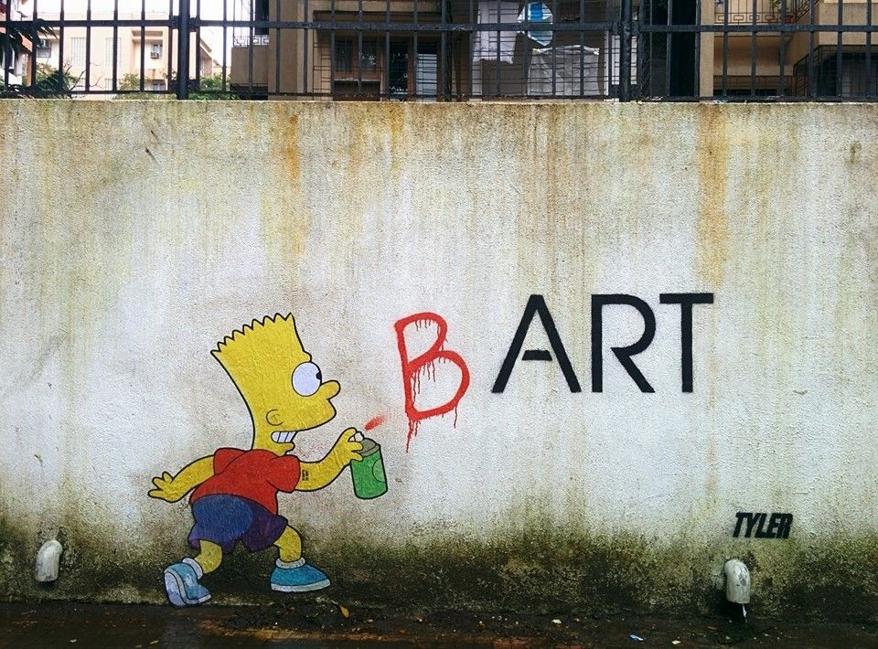 """""""Art is more important than the artist."""" – Tyler"""