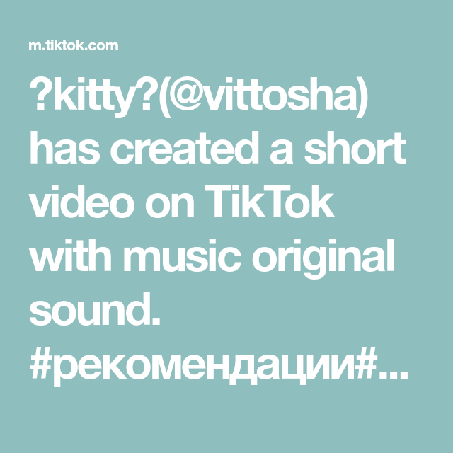 Kitty Vittosha Has Created A Short Video On Tiktok With Music Original Sound Rekomendacii Trendy Ne Zajdyot U The Originals Indoor Workout The Dreamers