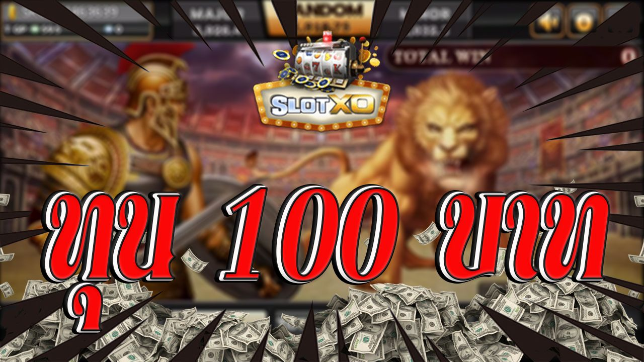 Image Result For Slot Roma Joker Gaming Demo