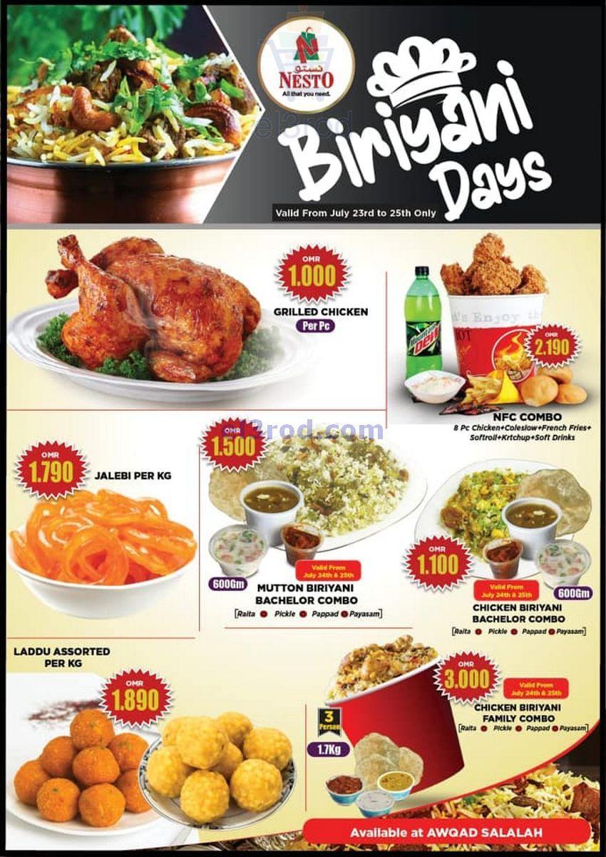 عروض نستو هايبر ماركت عمان أيام بريانى حتى 25 7 Grilled Chicken Food Chicken