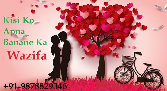 Beste la dating apps