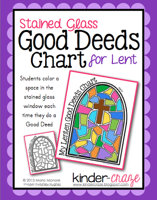 FREE Stained Glass Good Deeds Chart for Lent by Maria. Love it ...