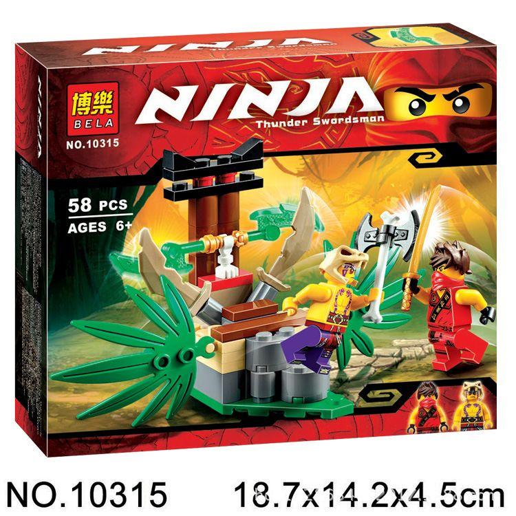 Click to Buy << 58 unids serie Phantom Ninja selva trampa