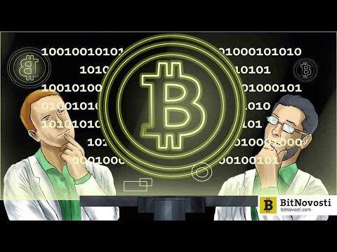 dangers of buying bitcoins