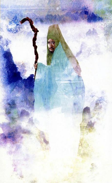 Địa Linh Tinh - Thần Y An Đạo Toàn Sons, Brother, My Son,