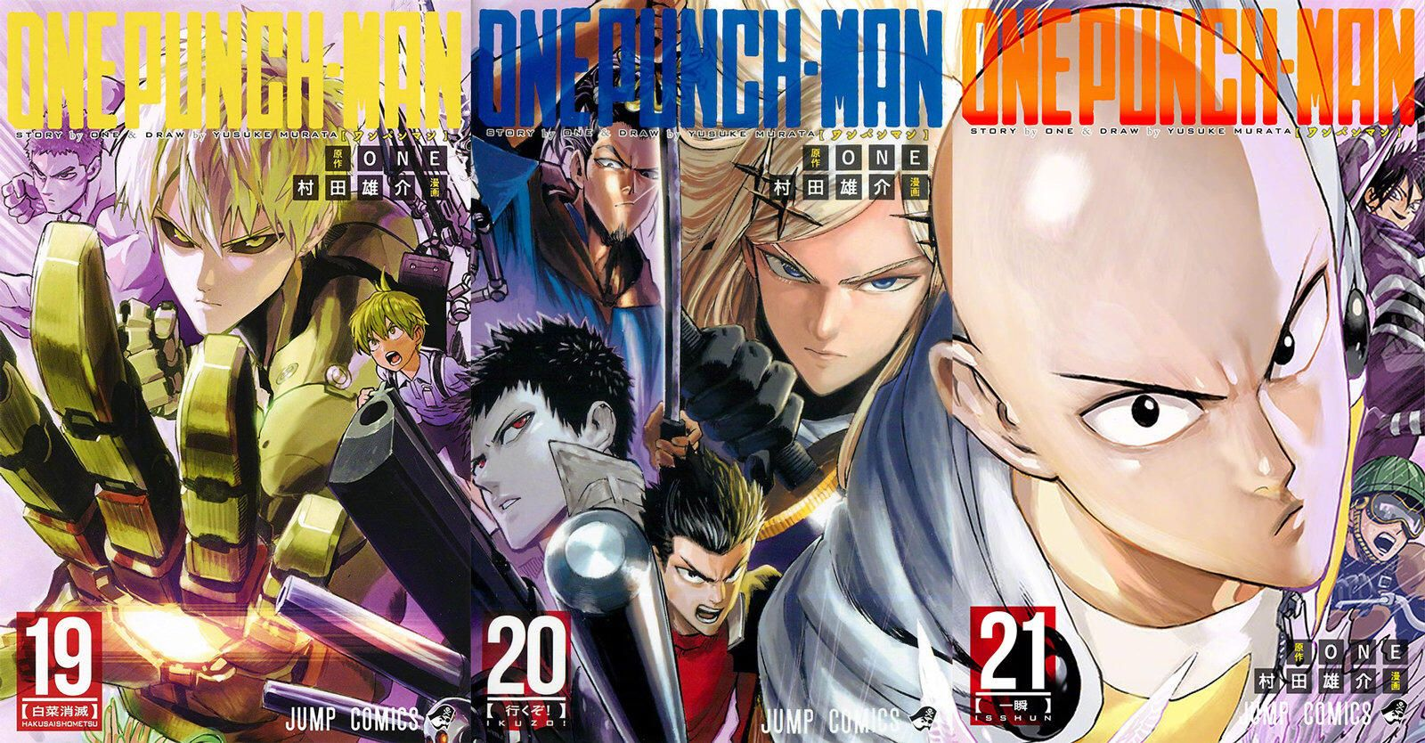 One Punch Man Volume 19 20 And 21 Assembled R Onepunchman One Punch Man One Punch Man Manga One Punch Man One Punch Man Funny