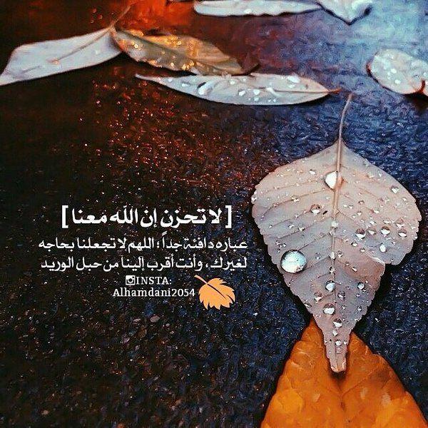 صور دينيه Islam Facts Embedded Image Permalink Holy Quran