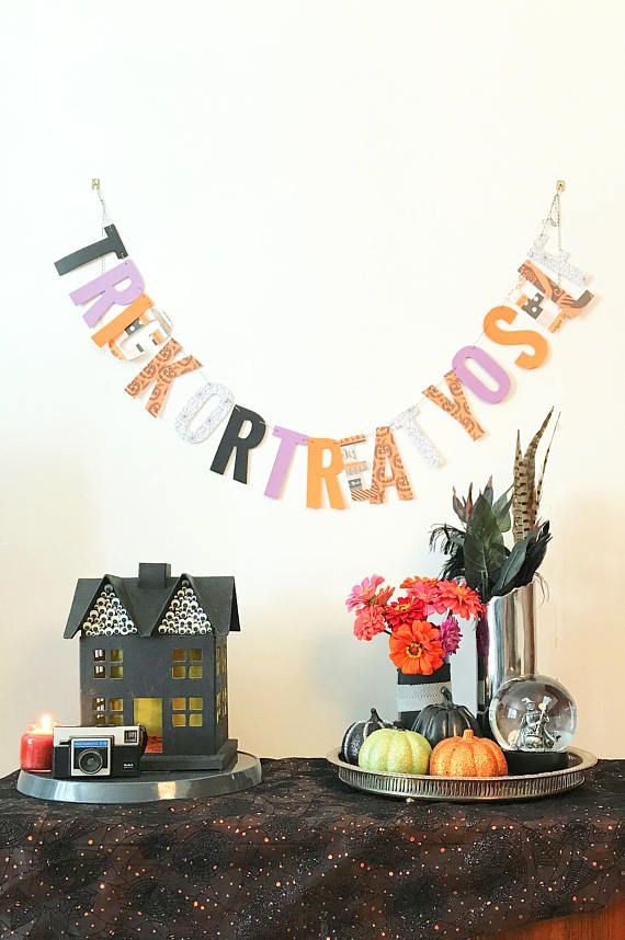 Trick or Treat Yo-self Party Banner - Happy Halloween Party Decor - halloween party decorations diy