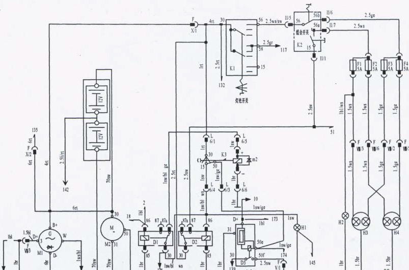 Beifang Benchi electrical wiring diagram Truck manual