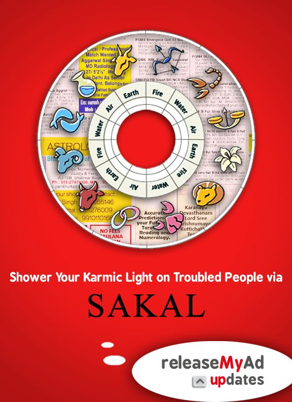 Help People in need with your knowledge of the Stars, advertise in Sakal at: http://sakal.releasemyad.com/rates/astrology