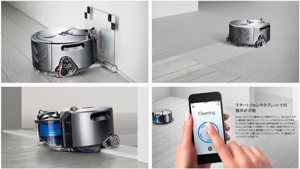Eye 360 Robot Aspirateur Dyson Iphone Connected