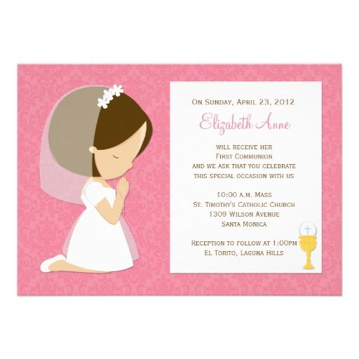 First Communion Invitation for Girl First Holy Communion - invitation templates holy communion