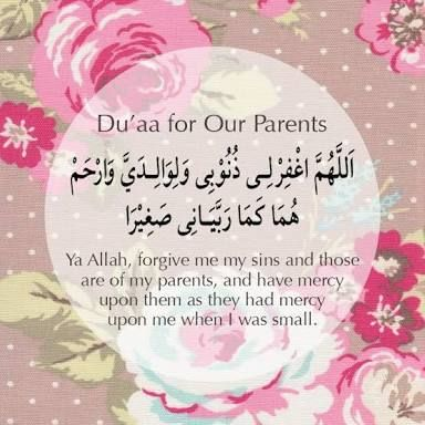 dua for parents who passed away - Google Search | Duva for