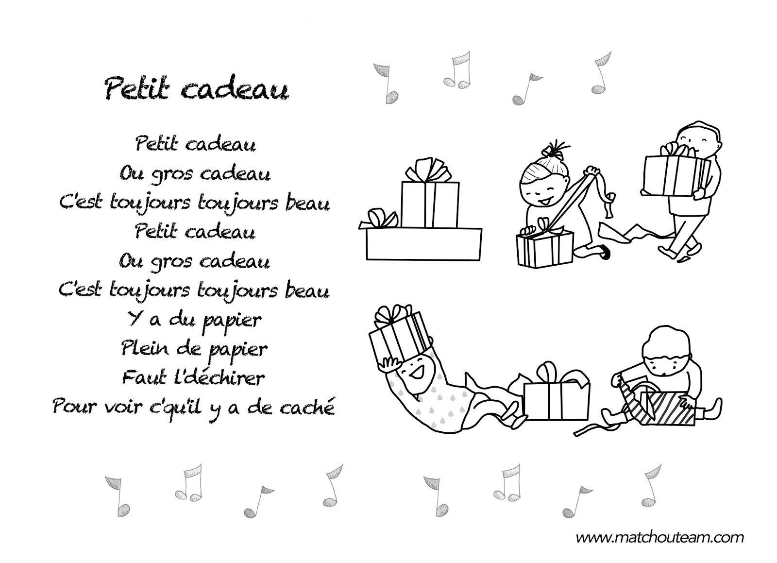 Comptine pour no l petit cadeau ou gros cadeau comptines chanson petit et petits cadeaux - Petit cadeau de noel ...