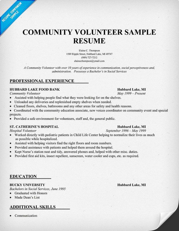 Community Volunteer Resume Sample Volunteer Pinterest - sample resume food bank