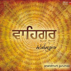 wahe guru sanskrit