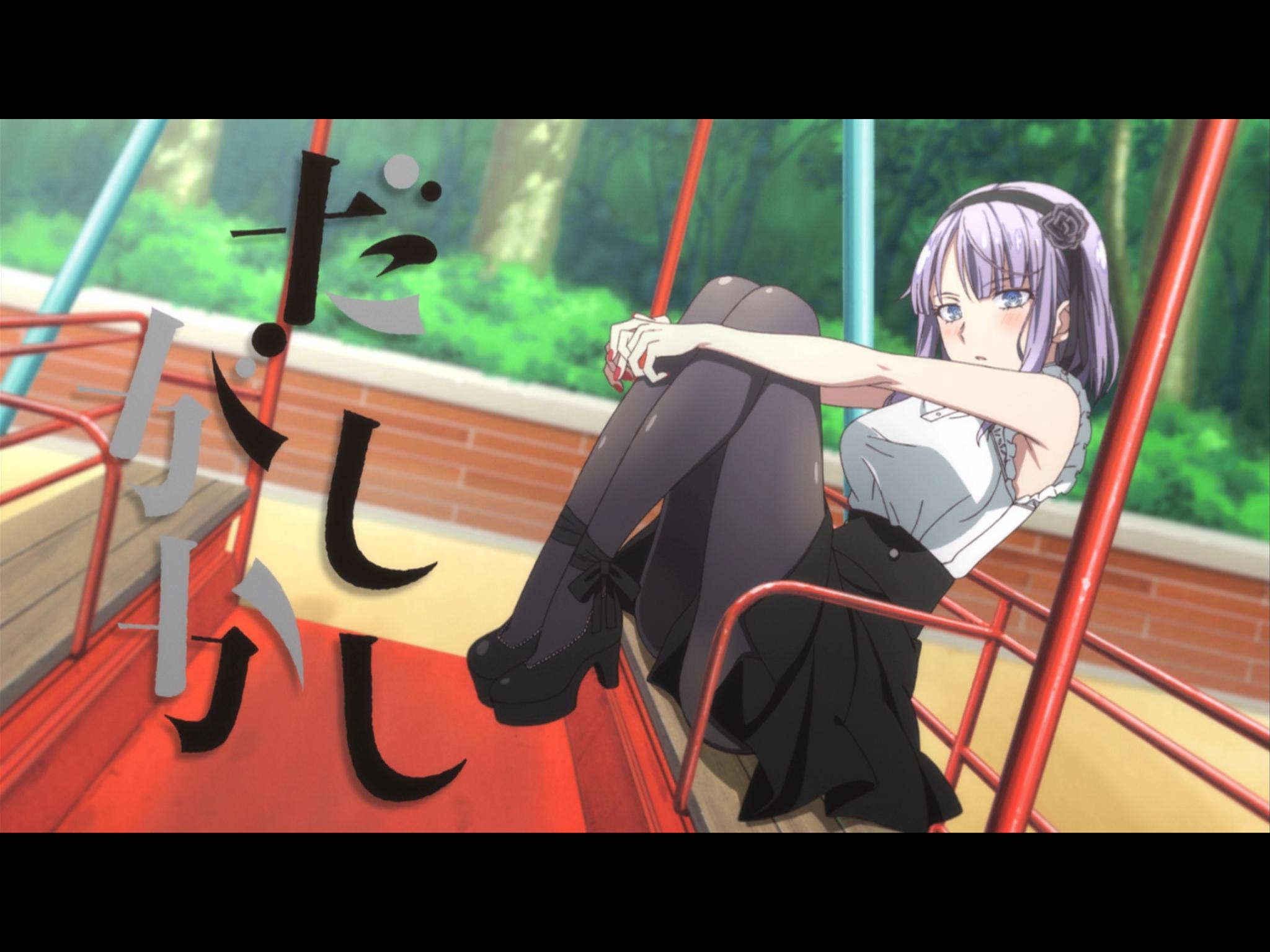 Pin By Pattonkesselring On Dagashi Kashi Anime Summer Anime Anime Heaven