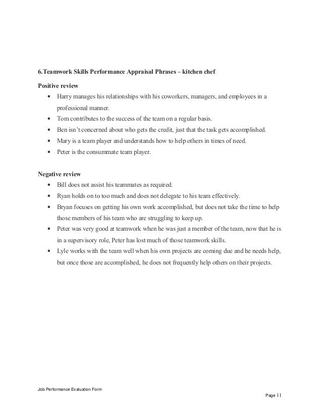 6Teamwork Skills Performance Appraisal Phrases u2013 kitchen chef - performance appraisal example