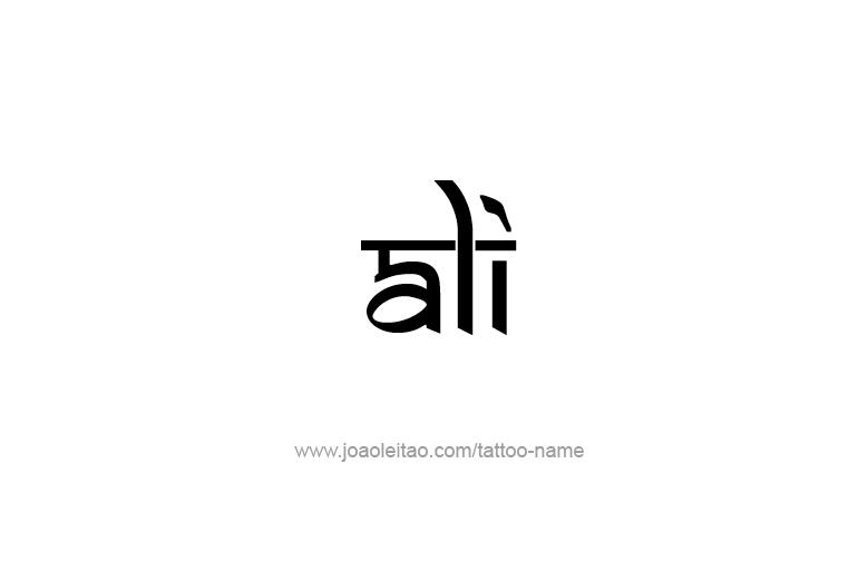 ali name tattoo designs rizwana pinterest tattoo designs