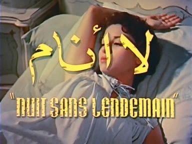 Pin By Nesrine Mounir Cherif On Arabology Nostalgia Poster Singing