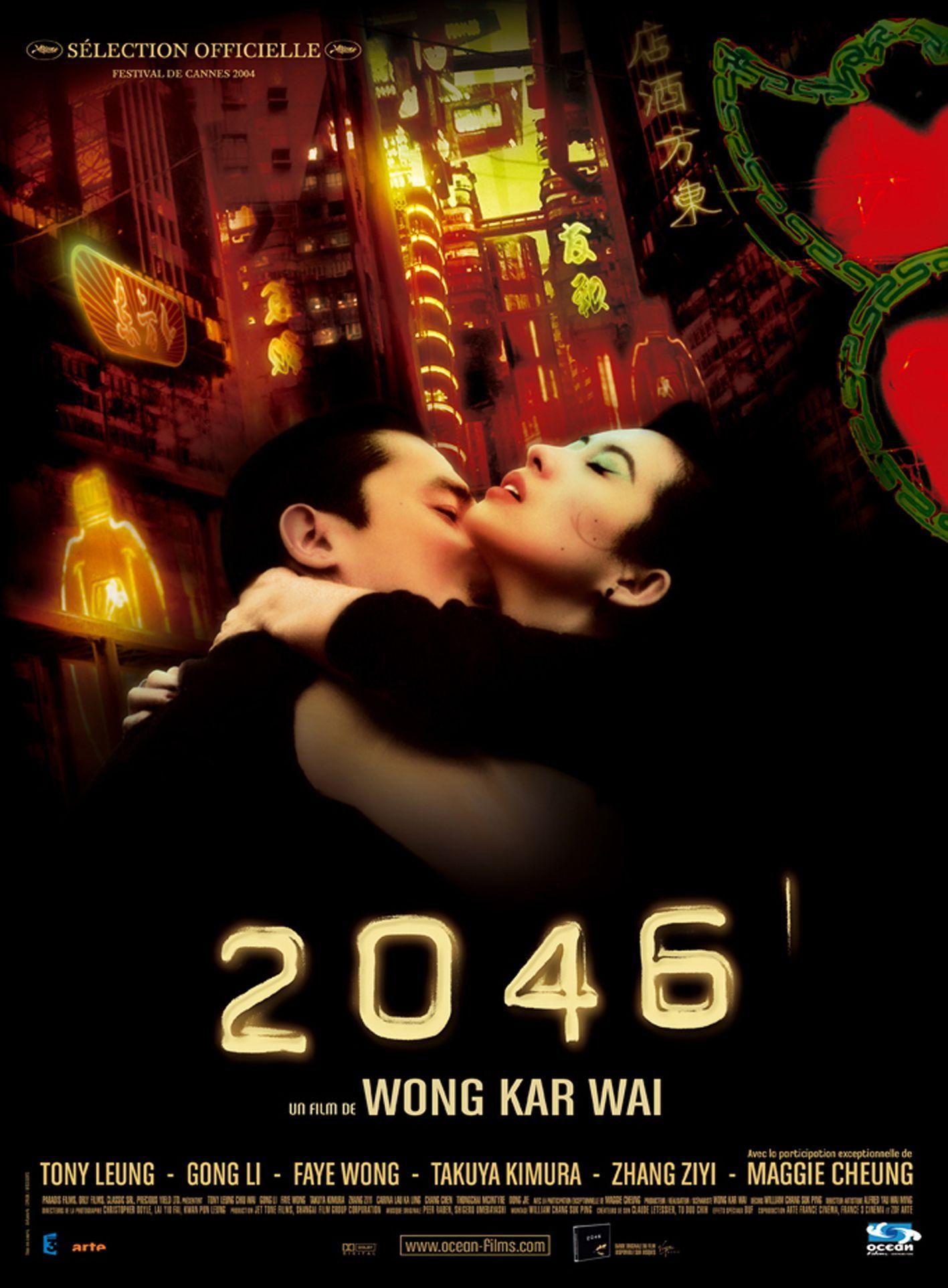 Resultado de imagem para 2046 wong kar wai poster