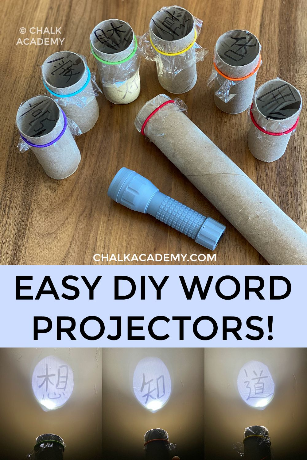 DIY Cardboard Roll Projector Word Shadow Show!