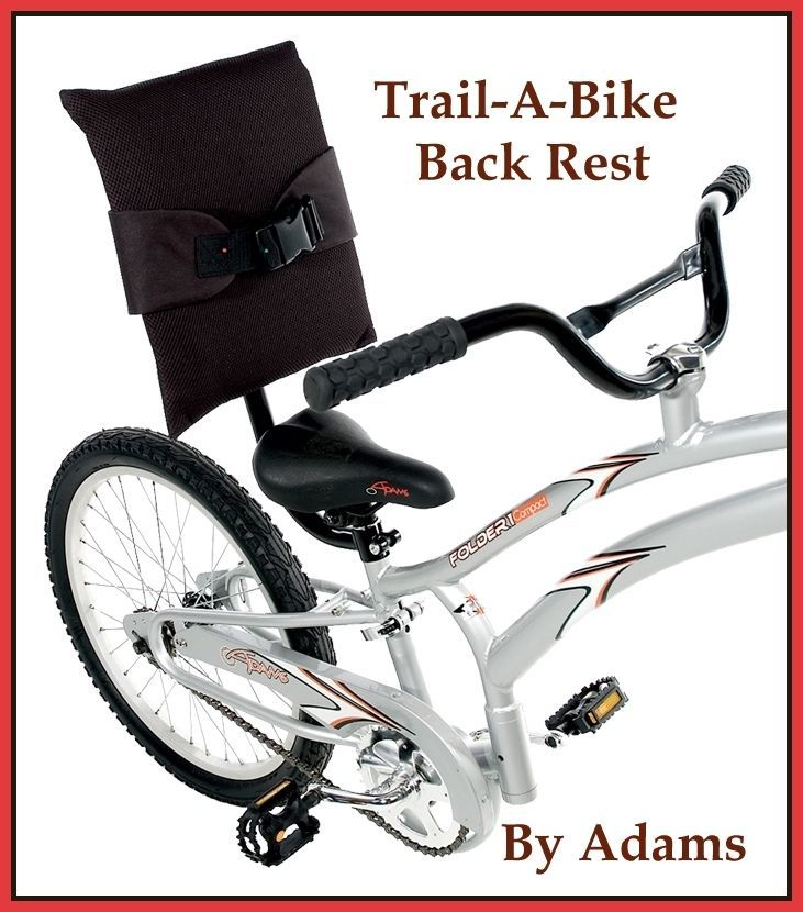 BRAND NEW Adams Trail A Bike Back Rest UPC 058817765506 FREE SHIPPING #AdamsTrailABikes