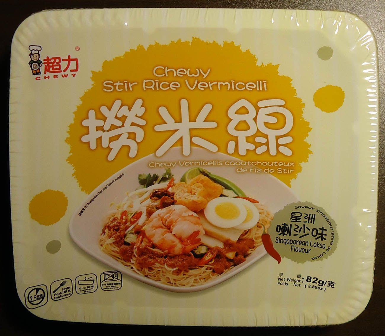 840 Chewy Stir Rice Vermicelli Singaporean Laksa Flavour