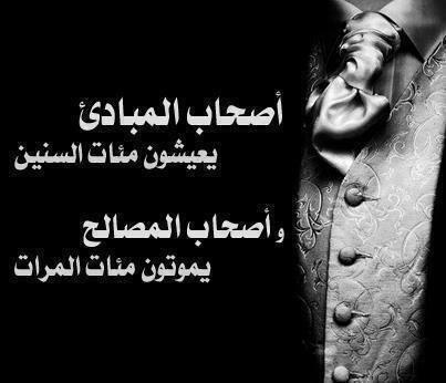 بوستات عن اعز الصحاب جديدة 2018 كلام على صور عن الاصدقاء للفيس بوك جديد 2018 Quotes Cool Words Arabic Quotes