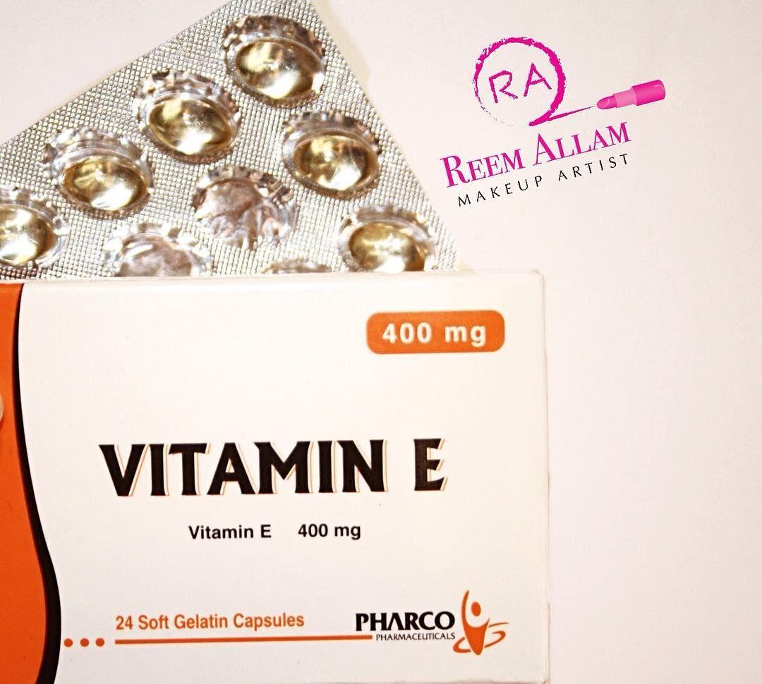 Today's hack Get rid of dark circles by applying vitamin E ...